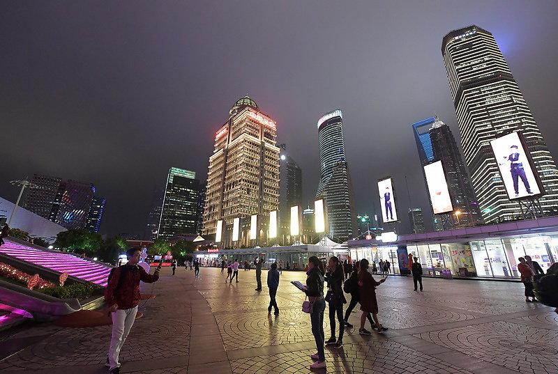 Službeni posjet Narodnoj Republici Kini